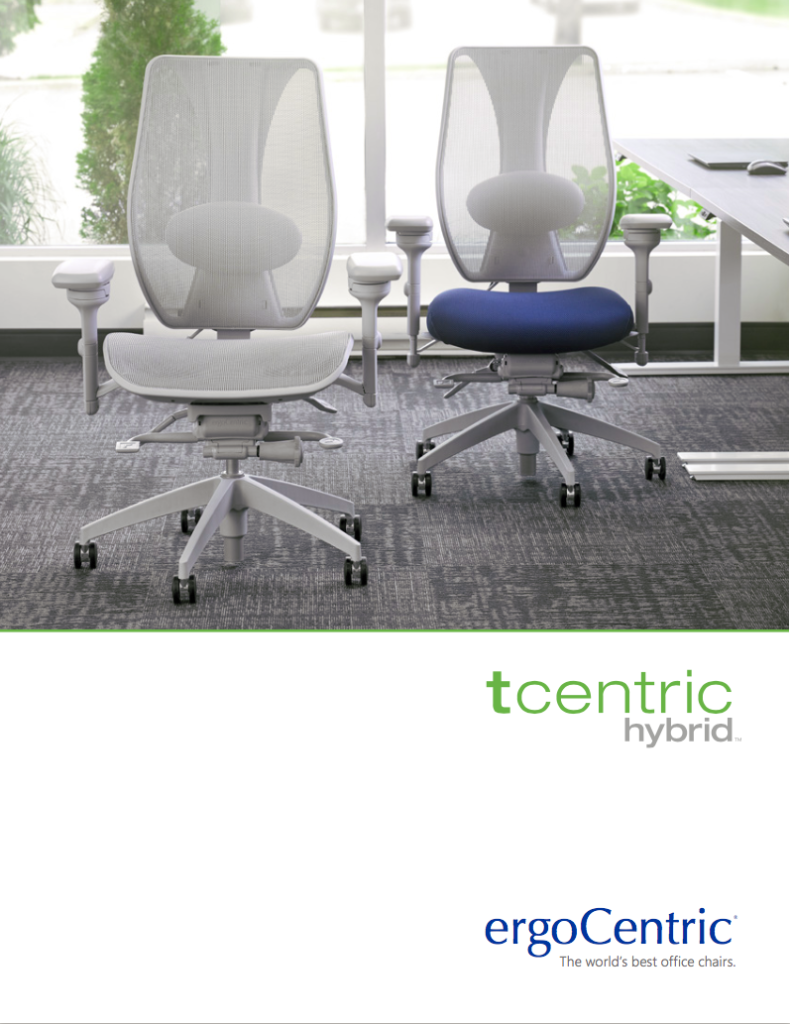 tCentric Hybrid Brochure